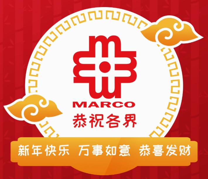 Marco Group of Companies Wishing You A Great and Prosperous Year of 2018
